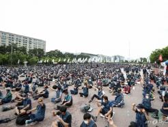[사진]여의도공원에 모인 전국택배노동조합원들