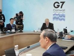 """""""美, G7서 한미일 정상회담 추진했으나 日 강경해 포기"""""""