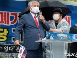 """""""젖비린내나는 이준석""""…전북 찾은 전광훈, 양당 해산 촉구"""