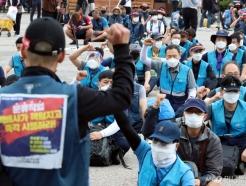 [사진]구호 외치는 우체국 택배 노동자들