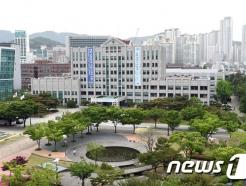 부경대, '2021 지역인재 7급 공무원 시험' 합격자 6명 배출