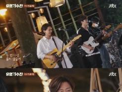 YB 윤도현, '유명가수전'서 감동…극찬 쏟아진 '인생곡 퍼레이드'(종합)