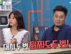 """8년 차 부부 김지우♥레이먼킴 """"만난 지 6시간 만에 첫키스"""""""