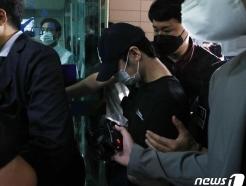 마포 오피스텔 피살 20대 4월 실종신고…'감금살해' 친구 2명 구속(종합)