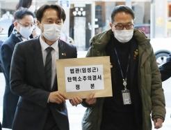 """'판사 탄핵' 이탄희 """"김명수 대법원장은 공사 구분 없어"""""""