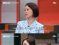 """백지영 """"'해방타운' 출연 원해…결혼 전 음주가무 즐겼다"""" 솔직 고백"""