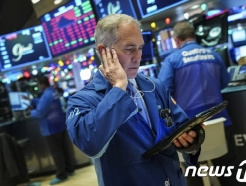 [뉴욕개장] 하락 출발…FOMC 정례회의 관망
