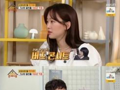 """진기주 """"버즈, 인생 첫 콘서트 가수""""…민경훈, '모놀로그' 열창"""
