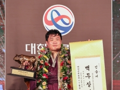 [사진] 김진 '내가 백두장사'