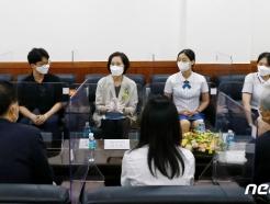 [사진] 학생들 의견 듣는 유은혜 부총리