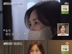 """'엄태웅♥' 윤혜진 """"몬테카를로 발레단 입단했지만…지온이 임신으로 그만둬"""""""