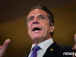 쿠오모 주지사, 뉴욕주 코로나 바이러스 규제령 해제