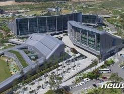 [오늘의 주요일정]대전·충남(16일, 수)