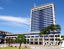 [오늘의 주요일정] 전북(16일, 수)