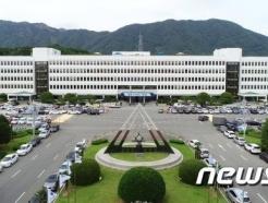 [오늘의 주요일정] 경남(16일, 수)