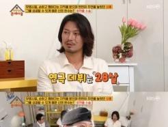 """박훈 """"송중기, 속정 있는 친구"""" 미담 공개…'태양의 후예' 인연 [RE:TV]"""