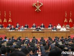 [사진] 북한, 제3차 당 중앙위 전원회의 개막…김정은 주재