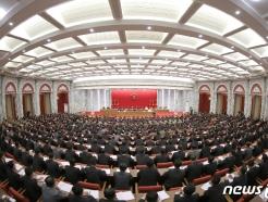 [사진] 북한, 전원회의 개회…김정은 주재·당 간부 등 방청