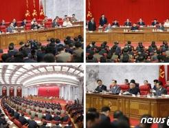 [사진] 북한, 전원회의 개막…정책 집행·국제정세 분석 등 의정 상정