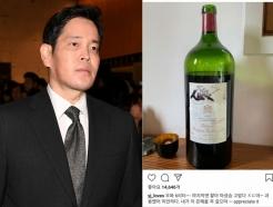 """정용진 """"와인 핥아 마셔 미안하다, 고마워""""…새벽 취중 SNS 삭제"""