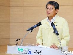 """김순호 구례군수 """"전국 지자체 최초 집단면역 완성, 소망"""""""