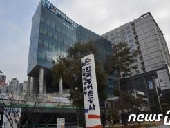 """""""농어촌公 전북본부, 지사 더 늘려야""""…정치권도 나섰다"""