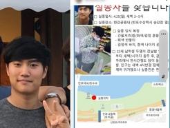 """손현 """"우리 부부 아들과 같은 납골당 예약…정민아, 난 '굿바이' 못한다"""""""