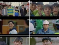 박해수·이준혁·김성철 '라켓소년단' 특별출연 릴레이…5% 기록