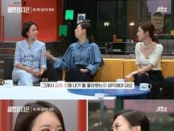 """백지영 """"결혼 전에 음주가무 좋아했다""""→장윤정 """"나는 늘 한다"""""""