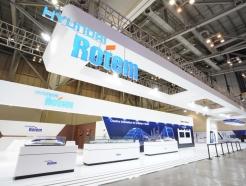 현대로템, 수소산업 방향성 제시...2021 부산국제철도기술산업전 참가