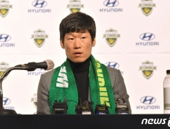 """박지성, 故 유상철 조문 관련 악플러 경찰에 고소…""""선처 없을 것"""""""