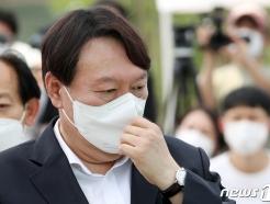 """檢, 윤석열 처가 '별건수사' 논란에 """"전혀 사실 아냐"""" 반박"""
