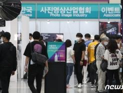 [사진] '북적이는 서울국제사진영상전'