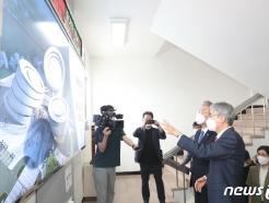 [사진] 이재명 경기도지사, 박종훈 경남교육감과 비공개 면담