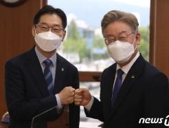[사진] 주먹인사 나누는 김경수 지사·이재명 지사