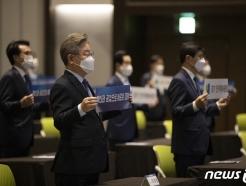 이재명 지지모임 '강원민주평화광장' 19일 출범