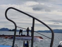 전복된 어선 위에 올라가 3시간 기다리던 선원 3명 무사 구조