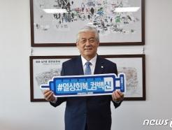 """백신접종 1400만명 돌파…민주당 이상헌 """"집단 면역 머지않았다"""""""
