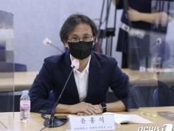 [사진] 윤홍식 교수 '포스트 코로나, 복지국가로 가는 방향은?'