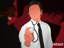 """""""부당한 자숙 요구에 화가났다"""" 日의사 살해 협박 40대남 재체포"""