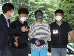 """'마포 오피스텔' 피의자 '증거불충분' 처리 감찰…경찰 """"결과 따라 조치"""""""