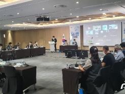 경기도 도시재생지원센터, 16일 제2회 정기총회 개최