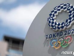 도쿄올림픽 관중 1만명 받을 듯…이르면 21일 결정