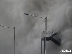 [사진] 계단 삼키는 검은 연기