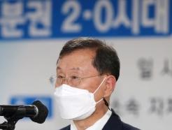 [사진] 인사말하는 김순은 자치분권위원장