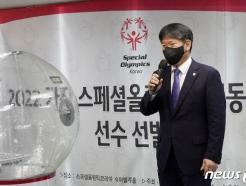 [사진] 인사말 하는 이용훈 스페셜올림픽코리아 회장