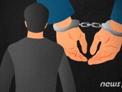 '빚 안 갚으려고' 아버지 둔기로 내리친 30대 남성…징역 8년