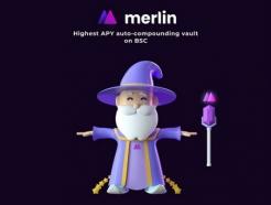 BSC 디파이 오토 컴파운딩 일드파밍 제공 'Merlin Lab', CertiK 스마트 컨트랙트 감사 완료
