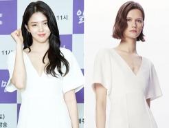 """한소희, 가슴선 드러낸 '188만원' 파격 드레스…""""어디 거?"""""""