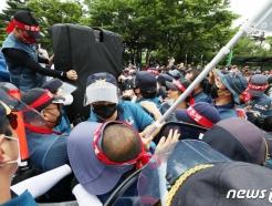 택배노조 집회서 확진자 2명…서울시·경찰, 보수단체 때랑은 달랐다